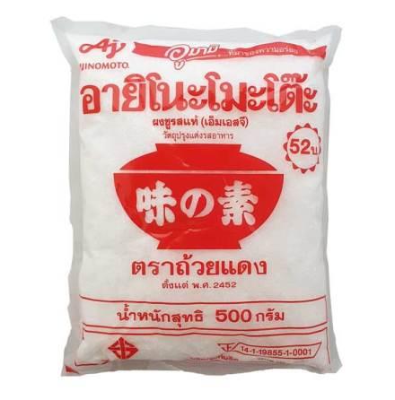 Monosodium Glutamate Ajinomoto