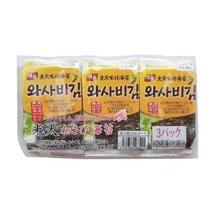 Roasted Seaweed with Wasabi Flavor 4g NH